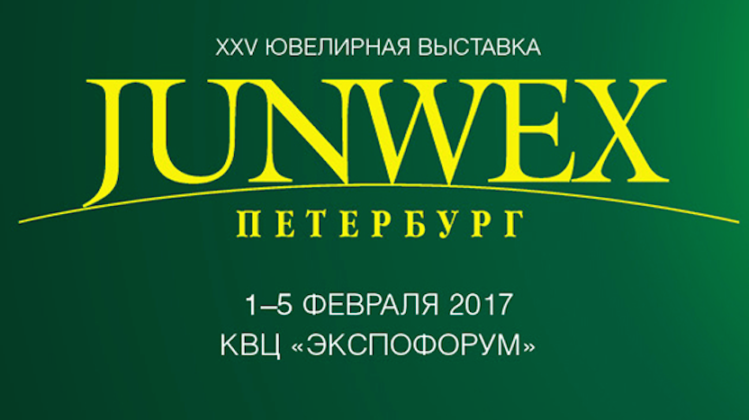 Ювелирные выставки в Москве СанктПетербурге других