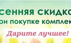podarok_8_marta