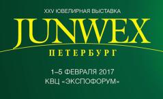 junwex_2017