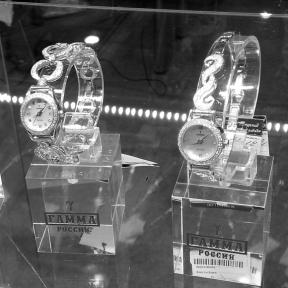 где купить золотые часы с браслетом