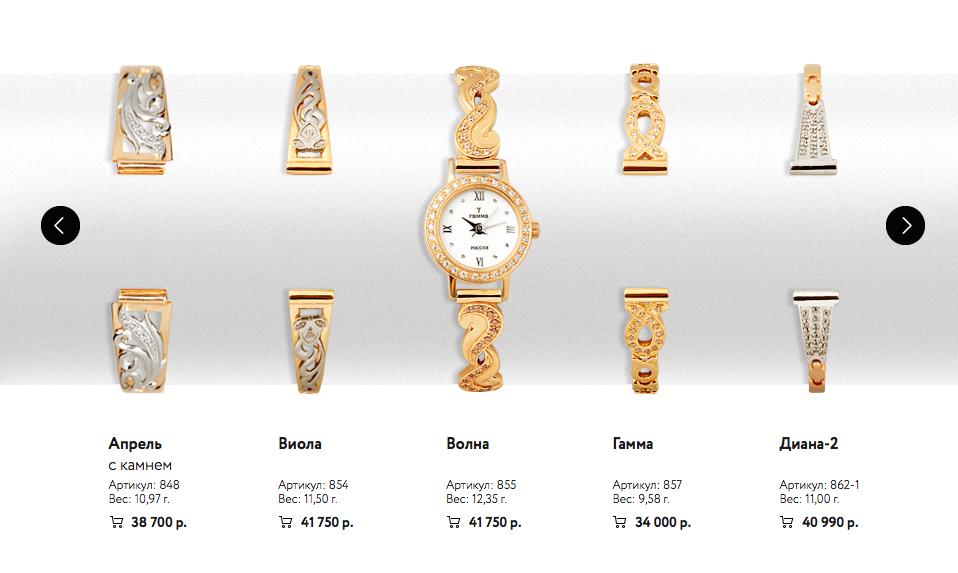Купить золотой браслет для часов. Виртуальная примерочная b1828dd4095