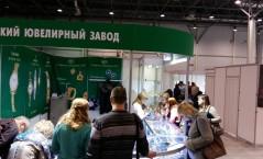 Купить золотые часы и браслеты в Новосибирске