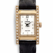 Золотые часы женские с бриллиантами купить