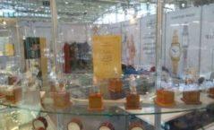 Купить золотые часы с браслетом в Москве