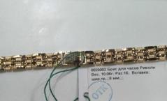 Золотой браслет для часов женских