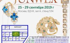 Купить женские золотые часы в Москве у производителя